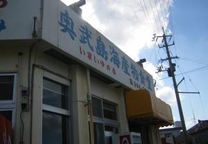 Okubu1