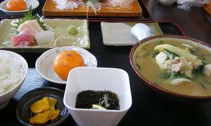 Okubu3