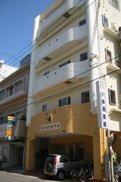 Nariwa