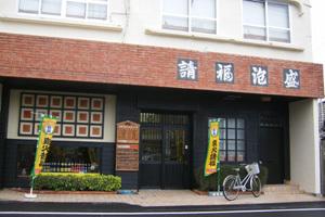 Seifuku1