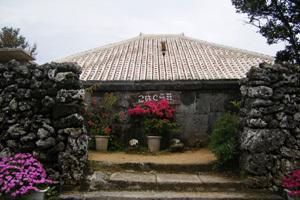 Kohagura